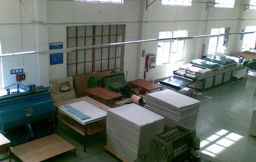 昆山客樂印刷廠